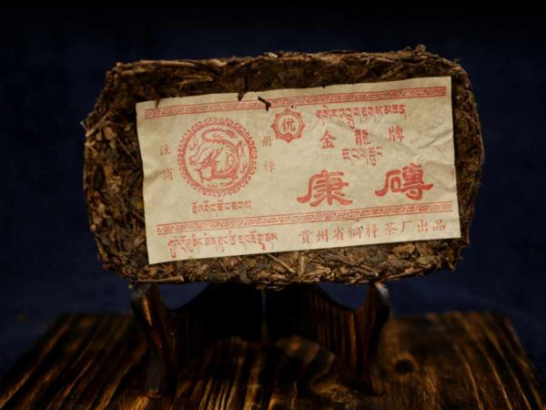 Tibetan Kang Brick 1992