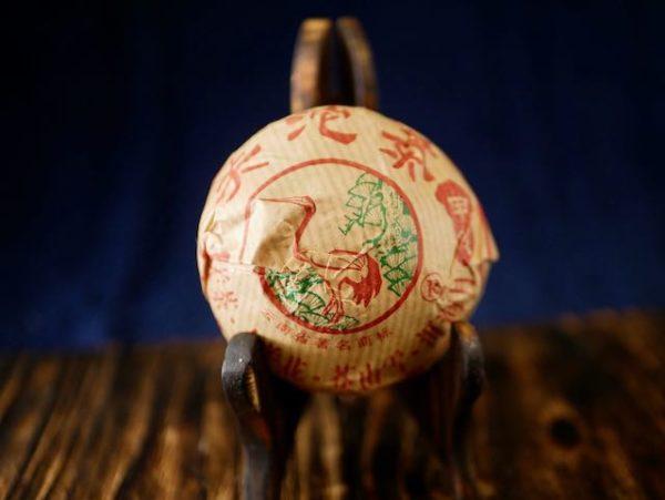 Xiaguan puerh tea